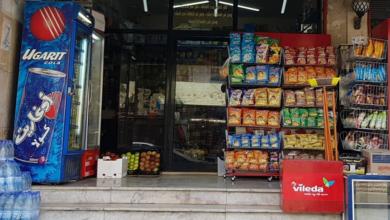 """صورة حتى """"أكلات الأطفال"""" أصبحت خارج القدرة الشرائية للمواطنين.. إليكم آخر تطورات الوضع الاقتصادي في سوريا"""