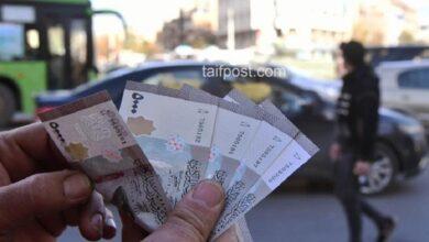 صورة انخفاض في قيمة الليرة السورية أمام الدولار والعملات الأجنبية وارتفاع ملحوظ بأسعار الذهب محلياً وعالمياً