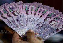 صورة انخفاض ملحوظ تسجله الليرة السورية مقابل الدولار والعملات الأجنبية وارتفاع قياسي بأسعار الذهب محلياً