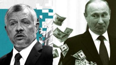 """صورة """"أرقام صـ.ـادمة"""".. أكبر تسريب مالي يكشـ.ـف ثروات سـ.ـرية لقادة عالميين من بينهم بوتين وملك الأردن!"""