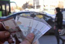 صورة سوريا.. استعداد لطرح ورقة نقدية بقيمة 10 آلاف وتخوف من موجة ارتفاع جديدة بالأسعار وفوضى في الأسواق!