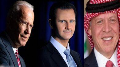 """صورة """"نهج جديد للحل"""".. مصدر أمريكي يكشـ.ـف عن مضمون مقترح أردني مقدم لإدارة بايدن بشأن الحل في سوريا"""