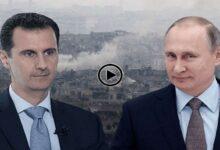 """صورة """"المقابل كبير جداً"""".. معارض سوري يتحدث عن استعداد روسيا لدعم نظام جديد في سوريا والتخلي عن الأسد!"""